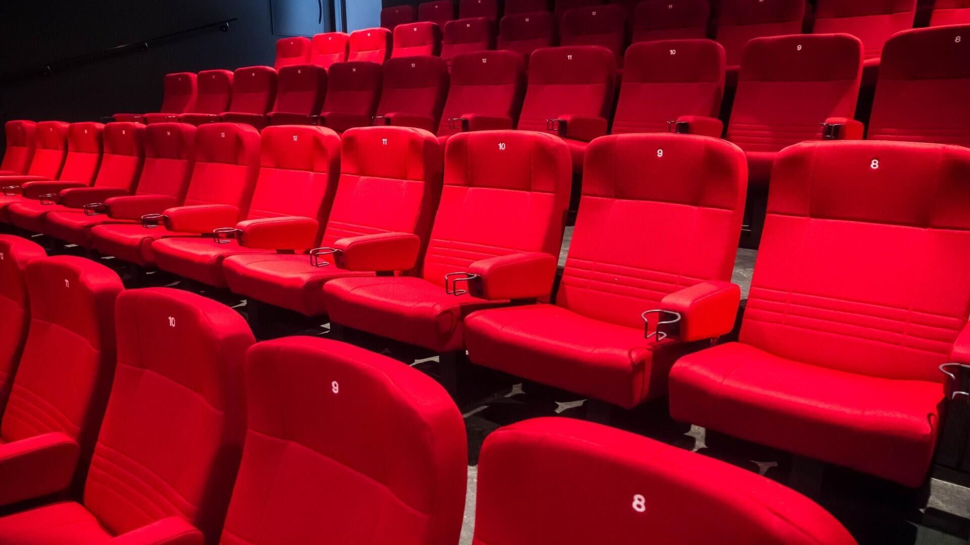 Filmzaal 1